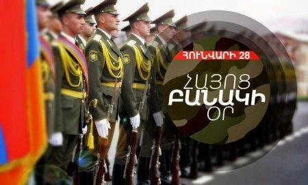 Հայկական բանակն այսօր դառնում է 27 տարեկան