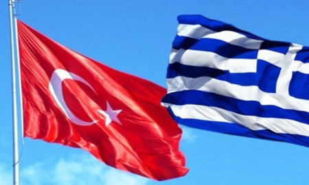 Հունաստանի ԱԳՆ-ը կոչ է արել Թուրքիային հարգել միջազգային իրավունքը