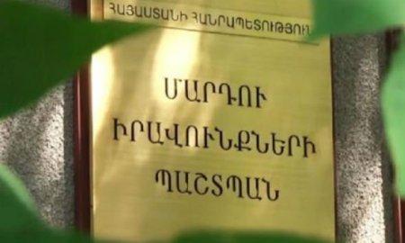 «Սանիթեք»-ի աշխատակիցները դիմել են ՄԻՊ-ին իրենց հասանելիք գումարները ստանալու նպատակով