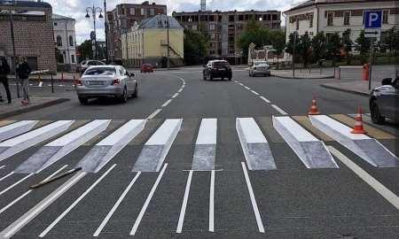Երևանում 3D հետիոտնային անցում է գծվում