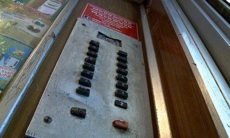 Երևանում 20 վերելակ կփոխարինվի նորերով