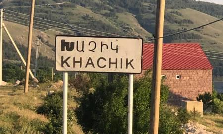 Վայոց ձորի սահմանապահ Խաչիկ գյուղի դպրոցն այս ձմեռ կջեռուցվի