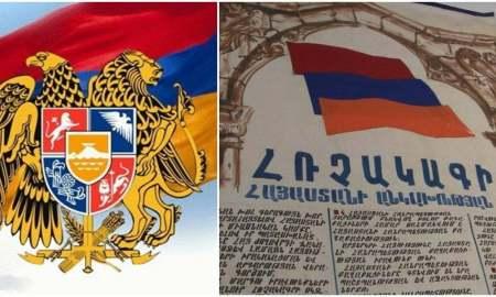Այսօր ՀՀ Անկախության հռչակագրի ընդունման օրն է (ՏԵՍԱՆՅՈՒԹ)