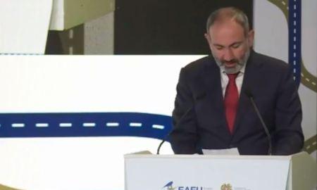 Վարչապետի ելույթը՝ «Եվրասիական աշխարհամասի տարանցիկ ներուժը» համաժողովի բացմանը (ՏԵՍԱՆՅՈւԹ)