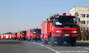 Ճապոնիան Հայաստանին է նվիրաբերել 22 հրշեջ մեքենա (ՏԵՍԱՆՅՈւԹ)