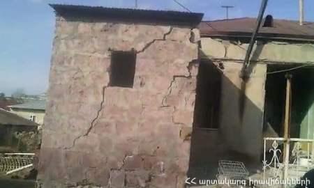 Պայթյուն Գավառ քաղաքում. կա տուժած (ՏԵՍԱՆՅՈւԹ)