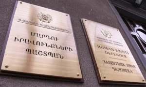ՄԻՊ-ը՝ 45-ից հետո զինծառայության անցած քաղաքացիների ստաժի մասին