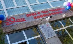 ՁԻԱՀ-ի կանխարգելման կենտրոնի 75 մասնագետ աշխատանքից ազատման դիմում է գրել