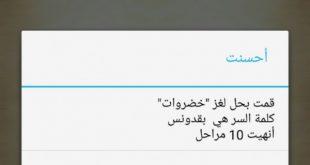 حروف الامازيغية ومقابلها بالعربية بالصور الحروف الامازيغية
