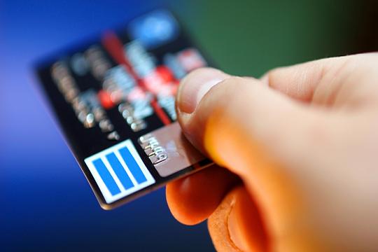 Menaikkan limit kartu kredit.