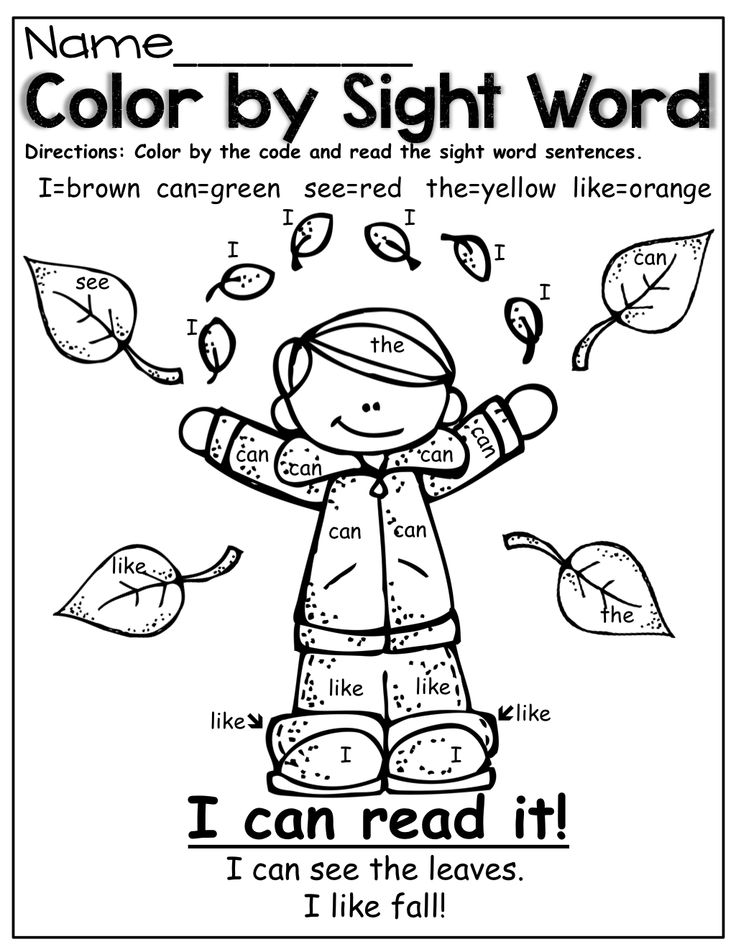 colorsight word (fall style!)  classroom  pinterest