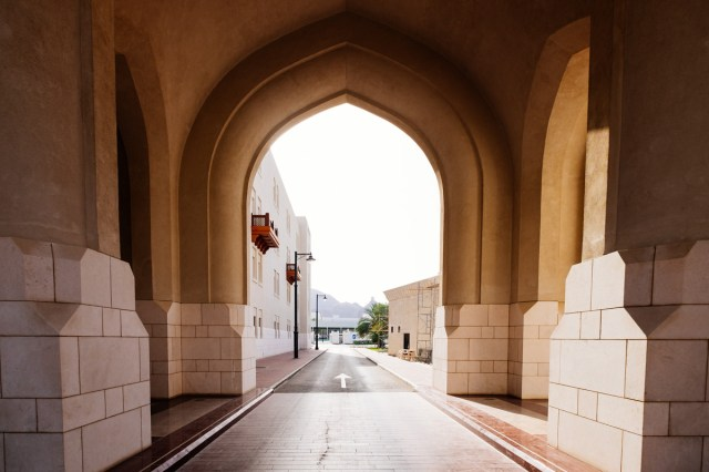 Archway in Muscat, Oman