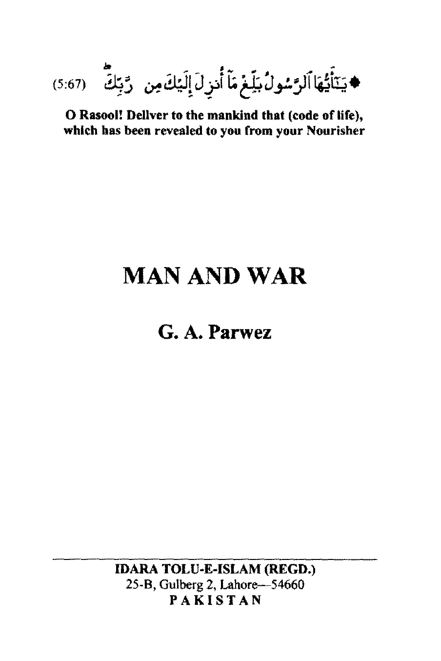 Man-and-War