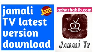 Download latest version of Jamali tv || jazz free tv