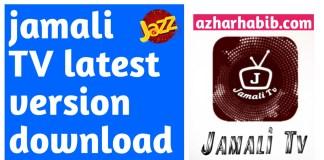Download latest version of Jamali tv || jazz free tv