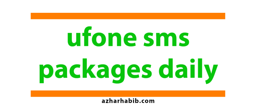 ufone sms packages daily