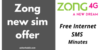 zong new sim offer 2020 latest || Free Internet, SMS & Minutes