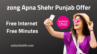zong Apna Shehr Punjab Offer