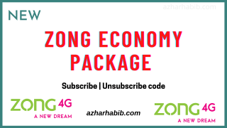 How to Subscribe   Unsubscribe Zong Economy Package 2021