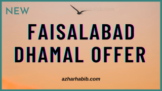 Faisalabad Dhamal offer
