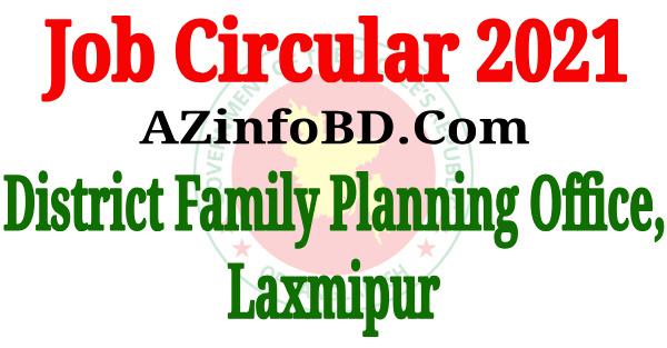 District Family Planning Office Job Circular