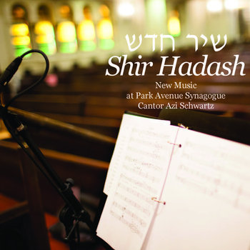 Shir Hadash, New Music at Park Avenue Synagogue, 2013