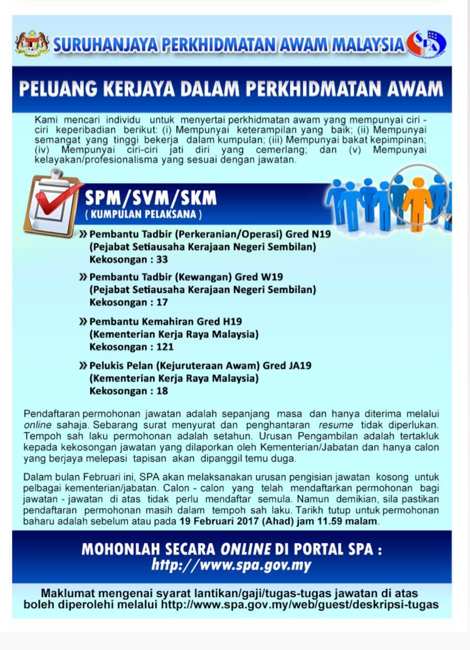 Jawatan Kosong Terkini Kumpulan Pelaksana Di Suruhanjaya Perkhidmatan Awam Tarikh Tutup 27 Februari 2017 Azizulwmc Com