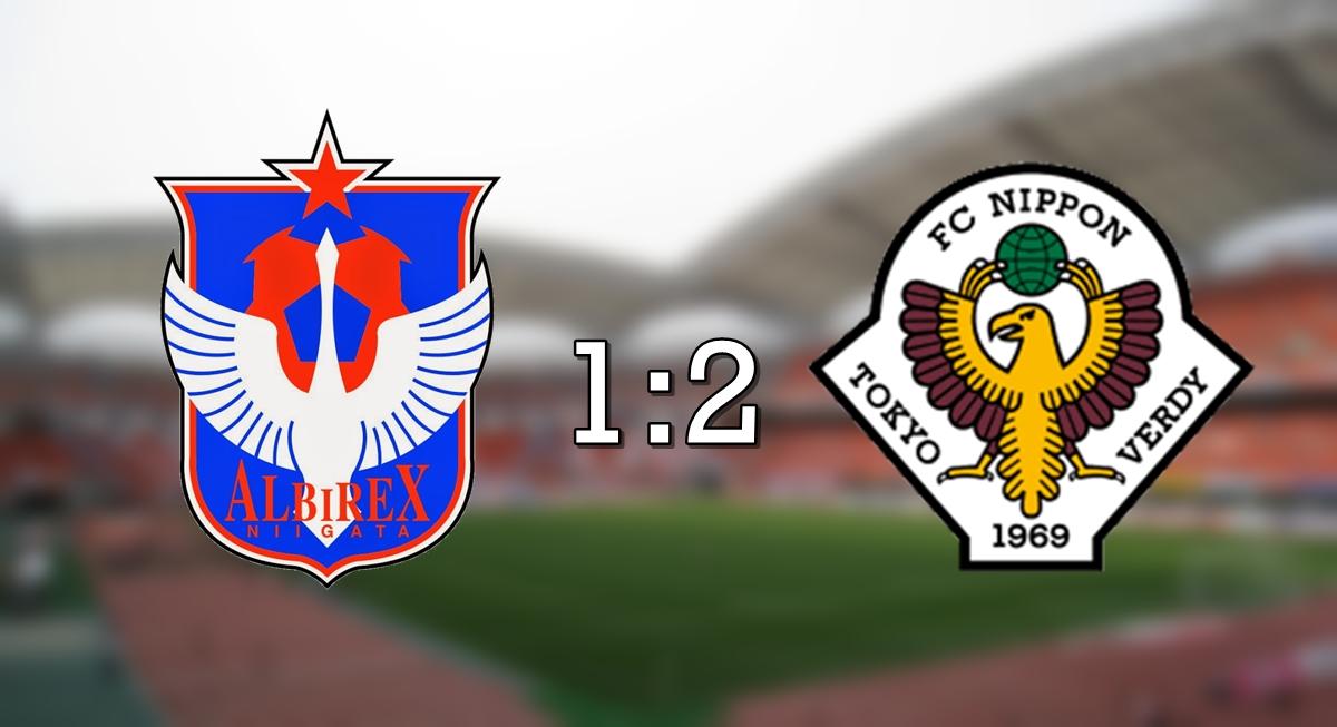 Niigata 1-2 Verdy