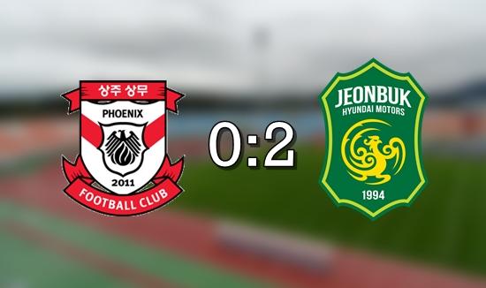 Sangju 0-2 Jeonbuk