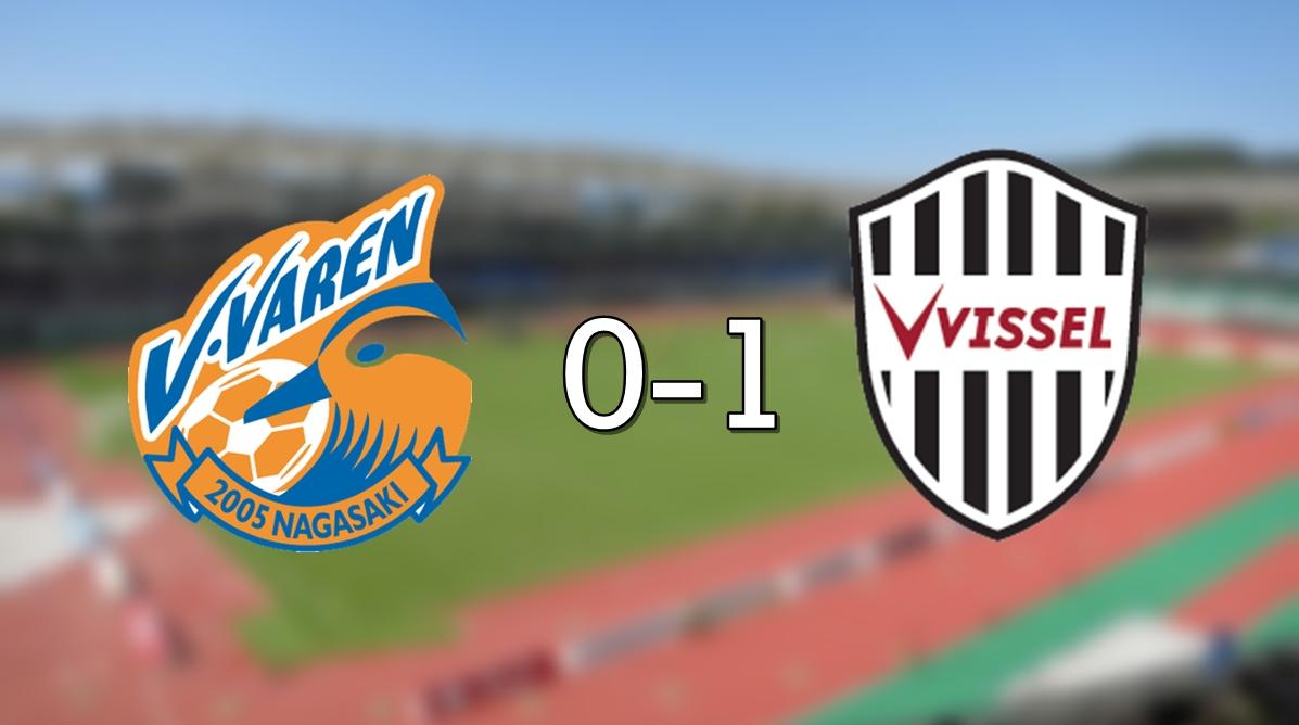 V-Varen 0-1 Kobe