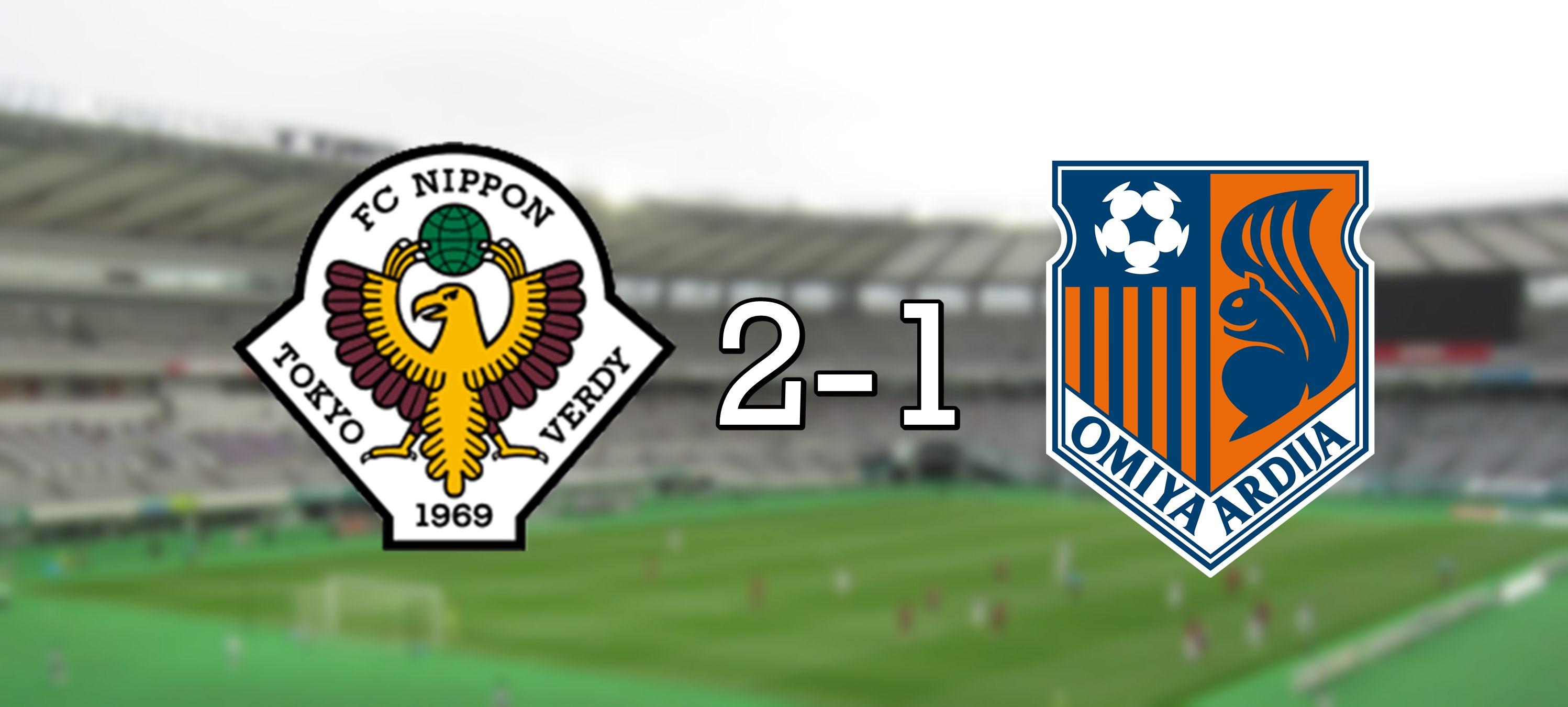 Verdy 2-1 Omiya