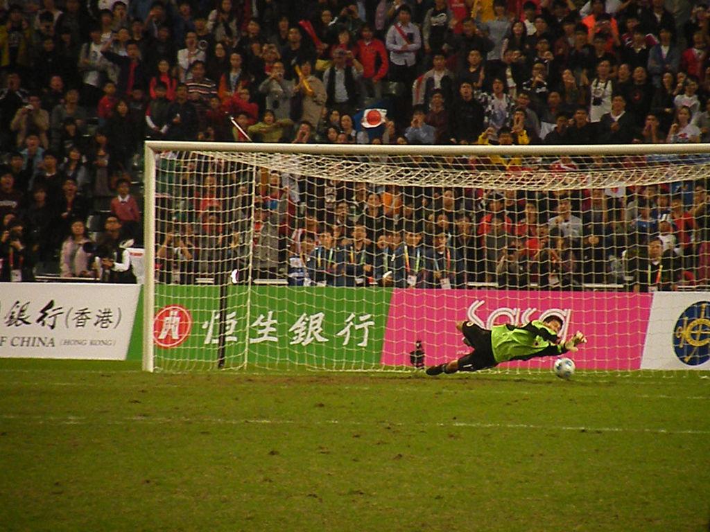 1024px-EAG2009_football_final_HKGvsJPN13