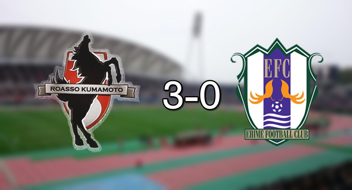 Egao Kenko Stadium - Kumamoto