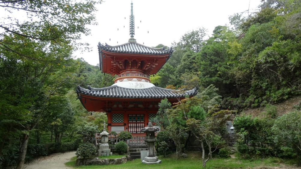 Mitaki_Temple