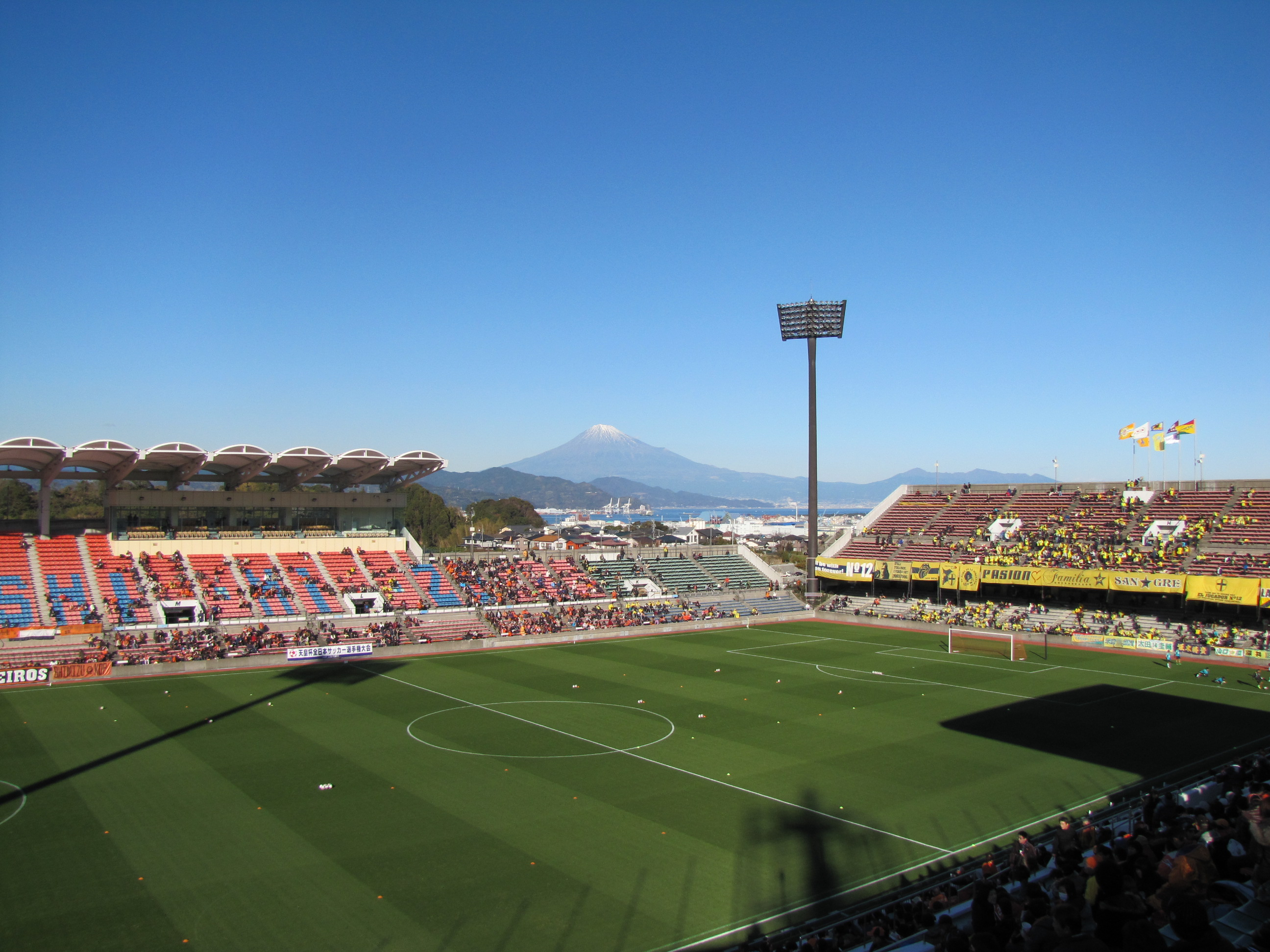 Nihondaira_Stadium_Shimizu_Looking_Towards_Mt._Fuji