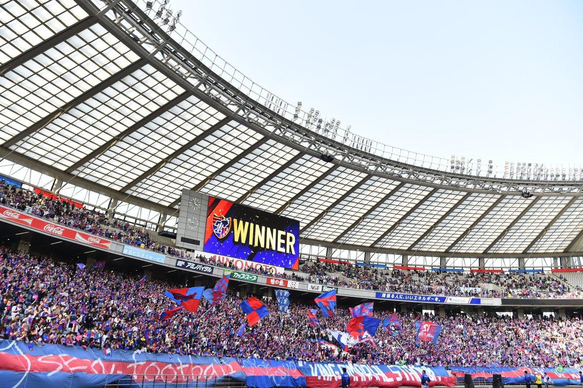 TOKYO WINNER