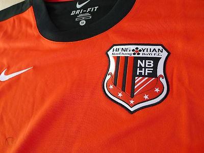 nike-soccer-shanghai-shenxin-fc_1_8ed7592377a4c9ef4ac2d5603c76bfcc