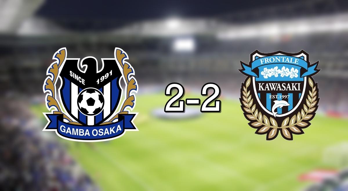 Municipal_Suita_Stadium1