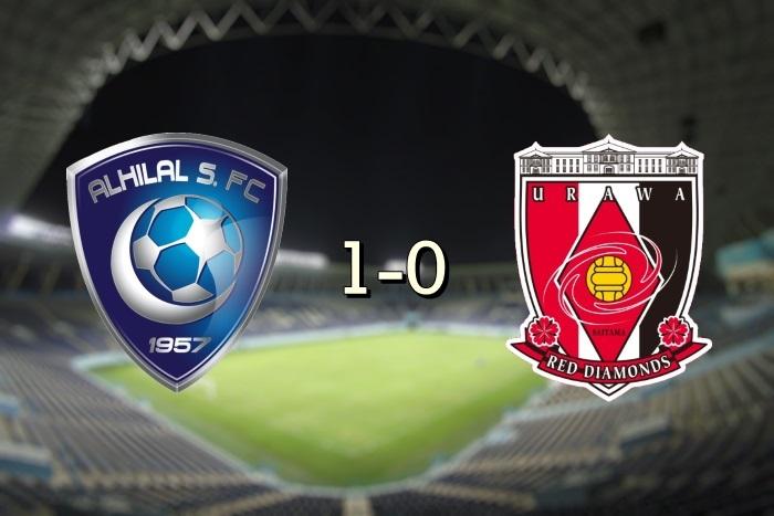 Al-Hilal 1-0 Urawa Reds.jpg