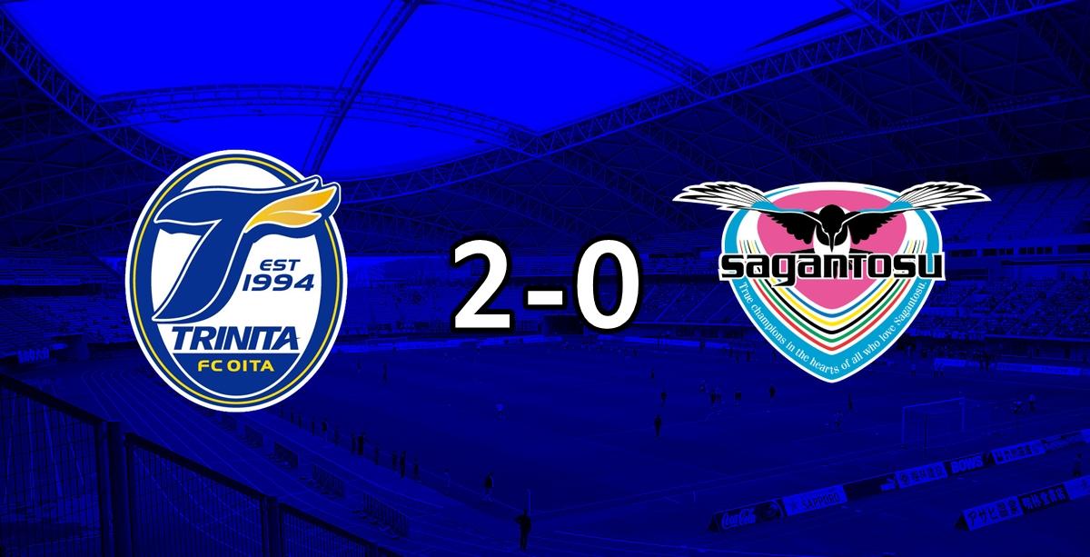 Oita 2-0 Sagan Tosu