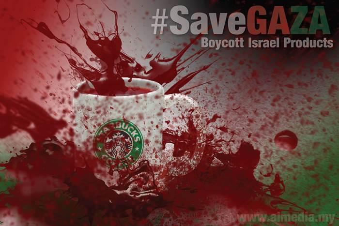 Poster boycott barangan/produk Israel dari AI MEDIA NETWORK