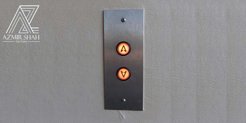 lif, butang lif, lift, elevator