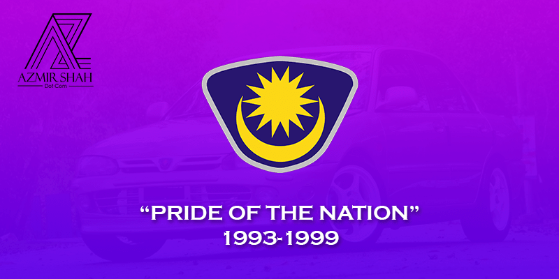 logo lama proton, logo proton 1993, logo proton lama, pride of the nation