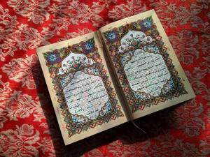 an image of the opening chapters of the Quran