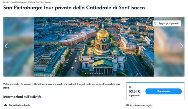 Per andare fino in alto nel Colonnato della cattedrale dovrai acquistare un biglietto aggiuntivo che costa 1,85 euro in più (150 rubli).