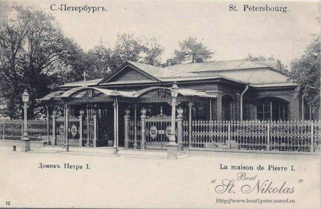 La Casetta di Pietro il Grande è chiamata dai Russi come Domik Petra ed è la prima residenza dello zar Pietro il Grande ai tempi della fondazione di San Pietroburgo