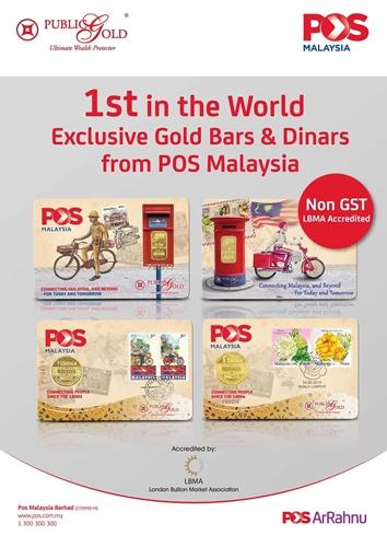 emas edisi POS Malaysia