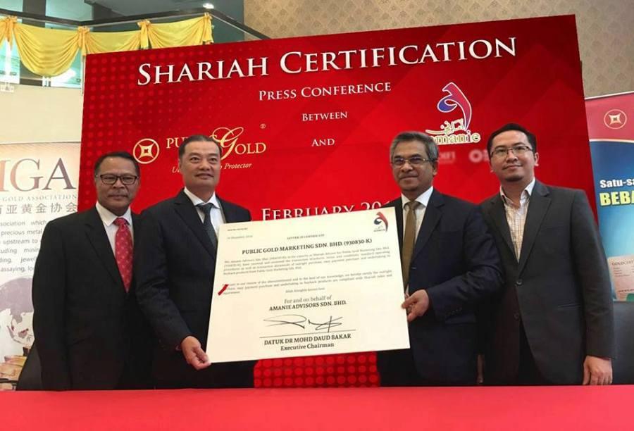 majlis penyerah sijil Patuh Syariah Public Gold oleh Amanie Advisors Sdn Bhd