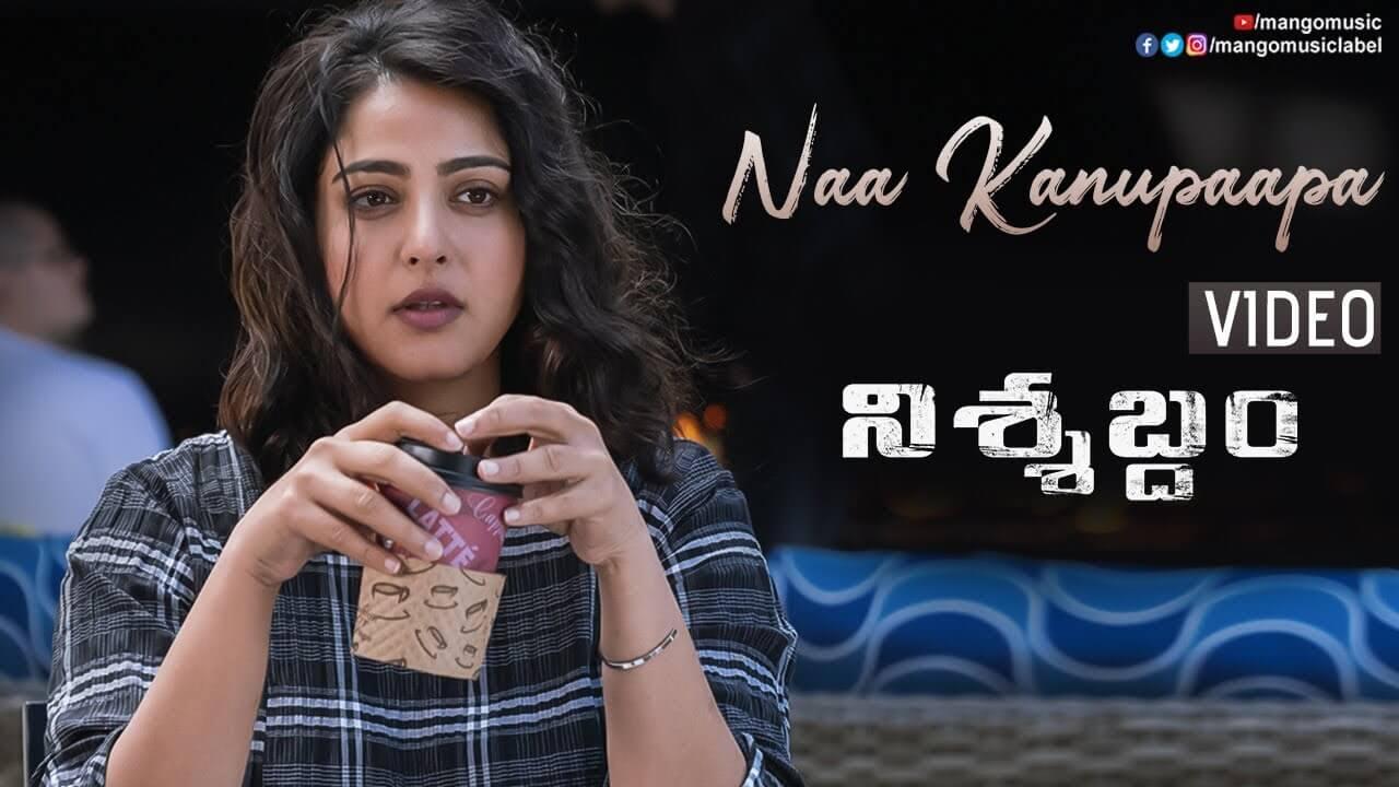 నా కనుపాప Naa Kanupaapa Lyrics in Telugu and English - Nishabdham (2020), Bhadra