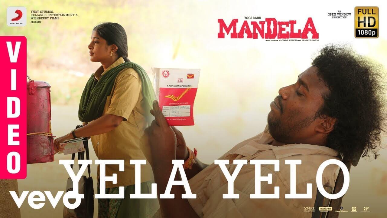 Yela Yelo Lyrics in Tamil and English - Mandela (2021), Arivu, Bharath Sankar